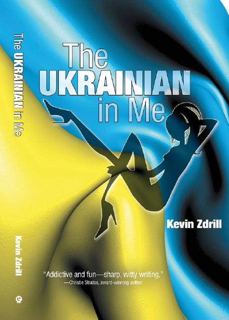 The Ukrainian In Me (2015)